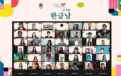 HUFLIT đăng cai tổ chức sự kiện Kỷ niệm Ngày chữ Hàn - HANGEUL DAY 2021
