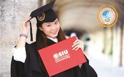 Trường Đại học Quốc tế Sài Gòn (SIU)